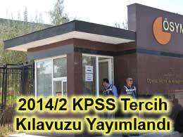 2014/2 KPSS Tercih Kılavuzu Yayımlandı